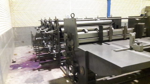 دستگاه چاپ فلکسو کارتن سازی
