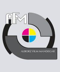 شرکت چاپ و بسته بندی البرز فیلم ماندگار