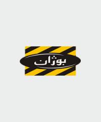 شرکت صنایع رنگ بوژان رزین