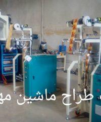 طراح ماشین مهر البرز