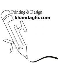 چاپ و بسته بندی خندقی