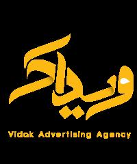 شرکت تبلیغاتی ویداک