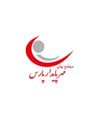 چاپ مهر پایدار پارس