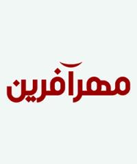 صحافی مهرآفرین