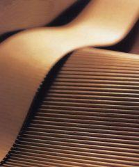 کاغذ سازی سبلان سلولز
